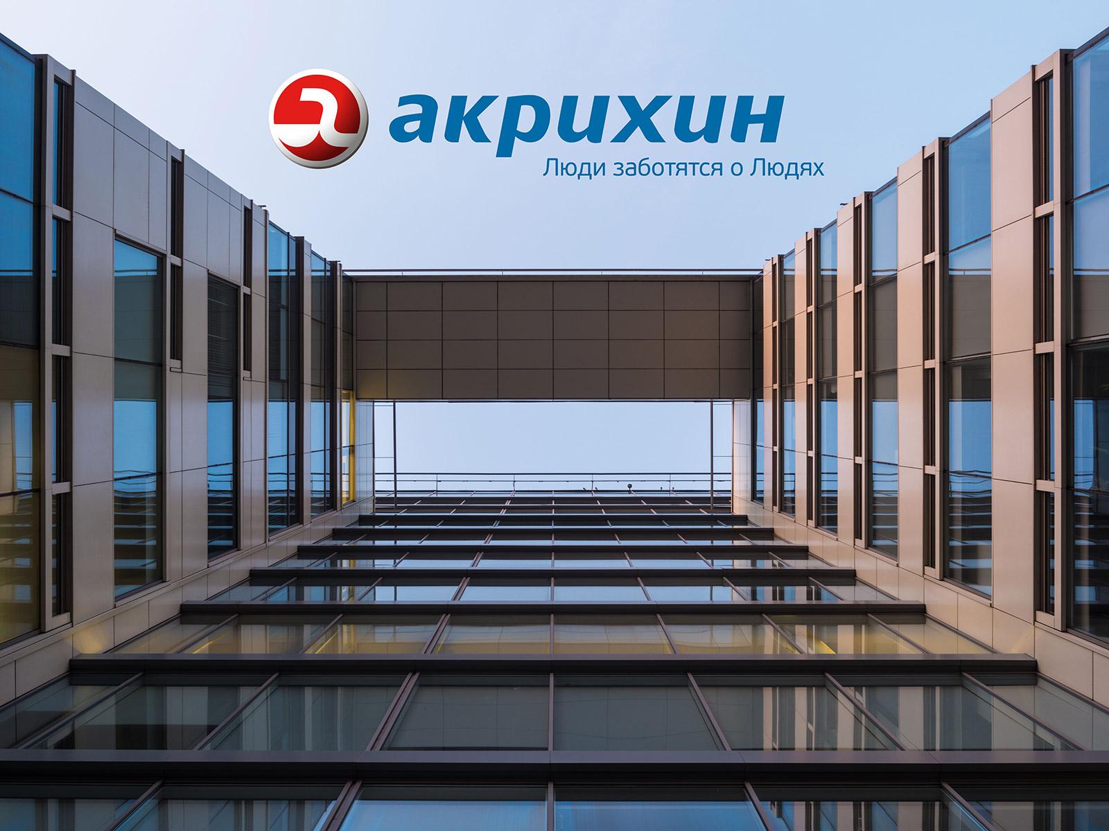 Компания стала арендатором офиса улица азовская дом 25 аренда коммерческой недвижимости